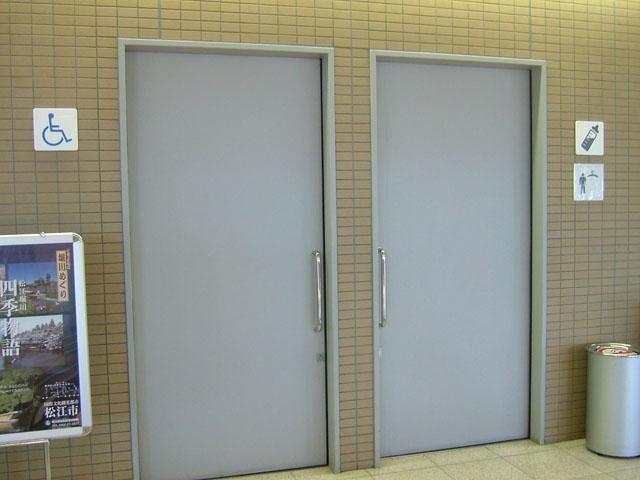身障者用トイレと授乳室 入口の画像 クリック・E... 基本データ トイレ所在地 簸川郡斐川町