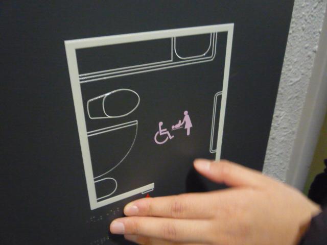 トイレ内部の触地図の画像 クリック・Enterで拡大