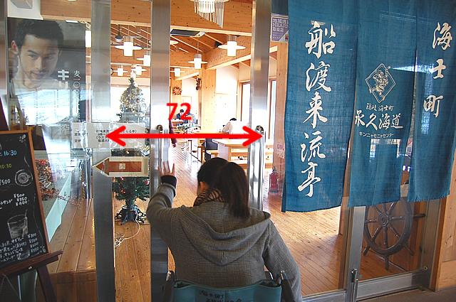 レストラン入口扉の画像 クリック・Enterで拡大