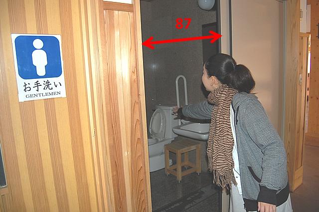 2階トイレの入口の画像 クリック・Enterで拡大