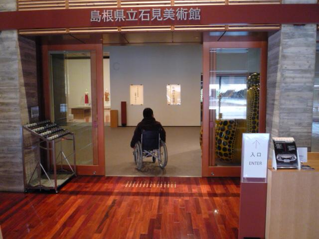 美術館 入口の画像 クリック・Enterで拡大