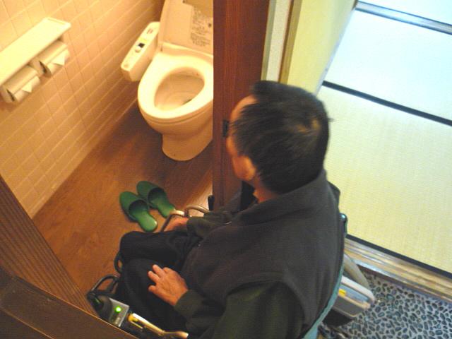 1階客室のトイレの画像 クリック・Enterで拡大