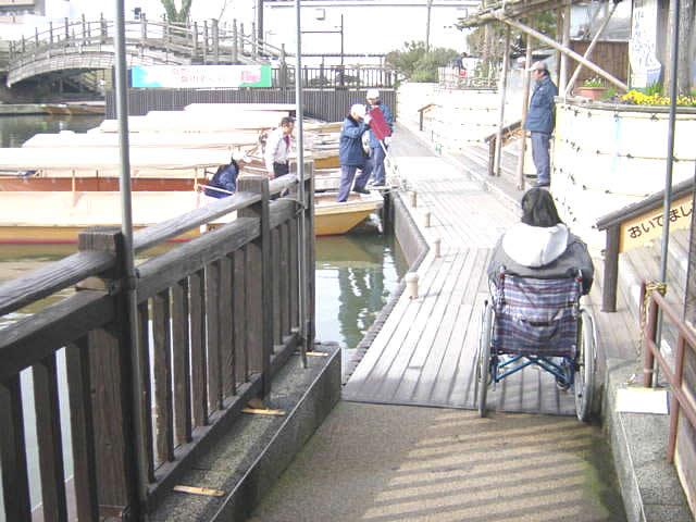 乗船場の桟橋の画像 クリック・Enterで拡大