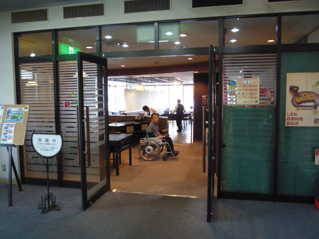 レストラン 入口の画像 クリック・Enterで拡大