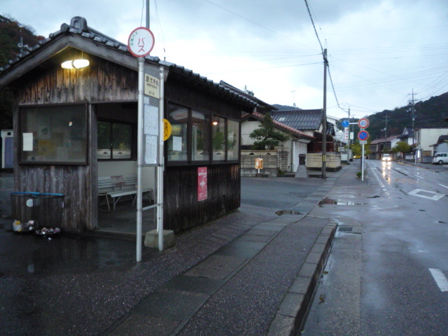 バス停の画像 クリック・Enterで拡大
