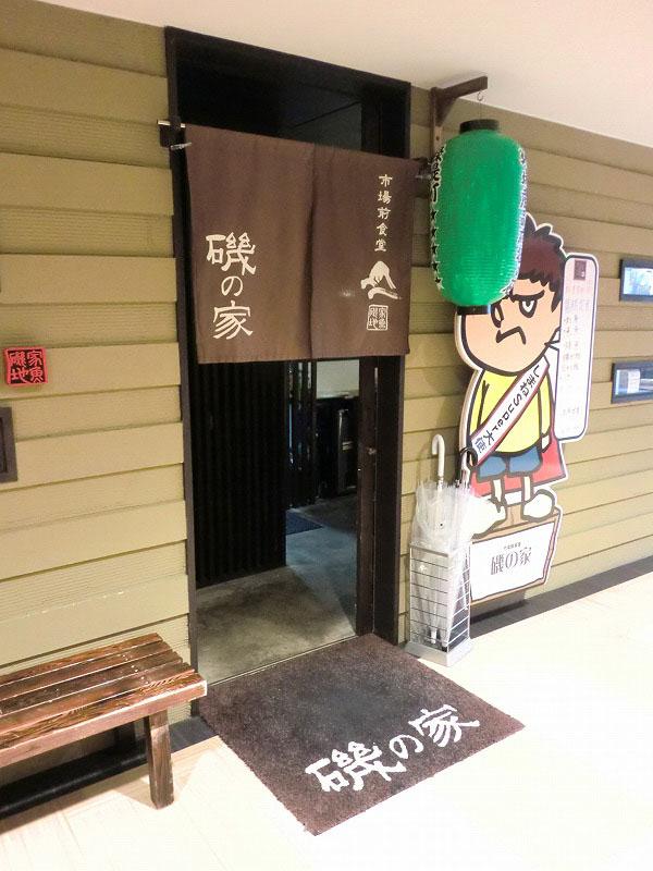 シャミネ松江内 入口の画像 クリック・Enterで拡大