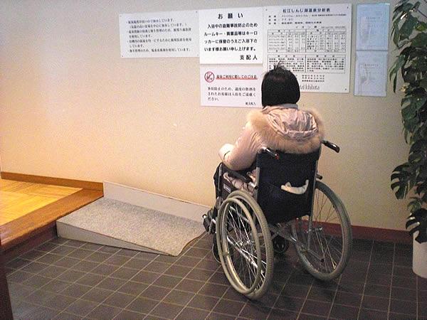 展望大浴場の脱衣所入口の画像 クリック・Enterで拡大