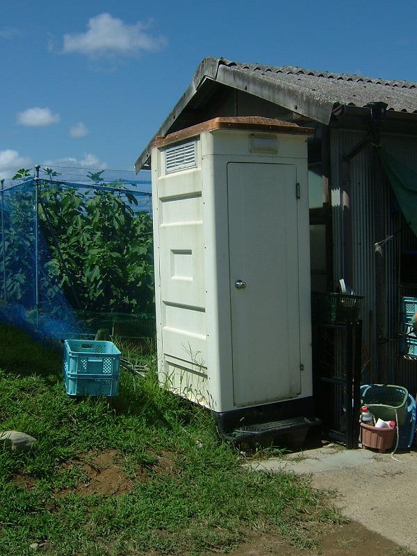農園内に設置してある仮設トイレの画像 クリック・Enterで拡大