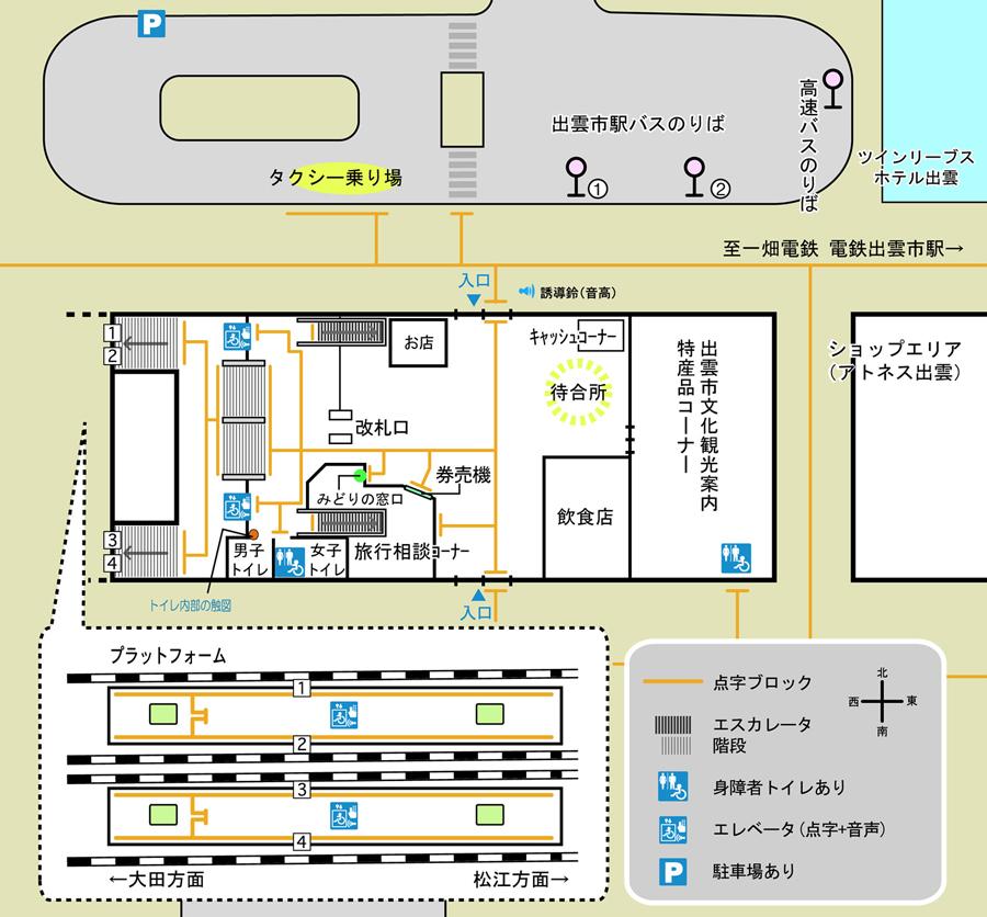 JR出雲市駅周辺マップの画像 クリック・Enterで拡大