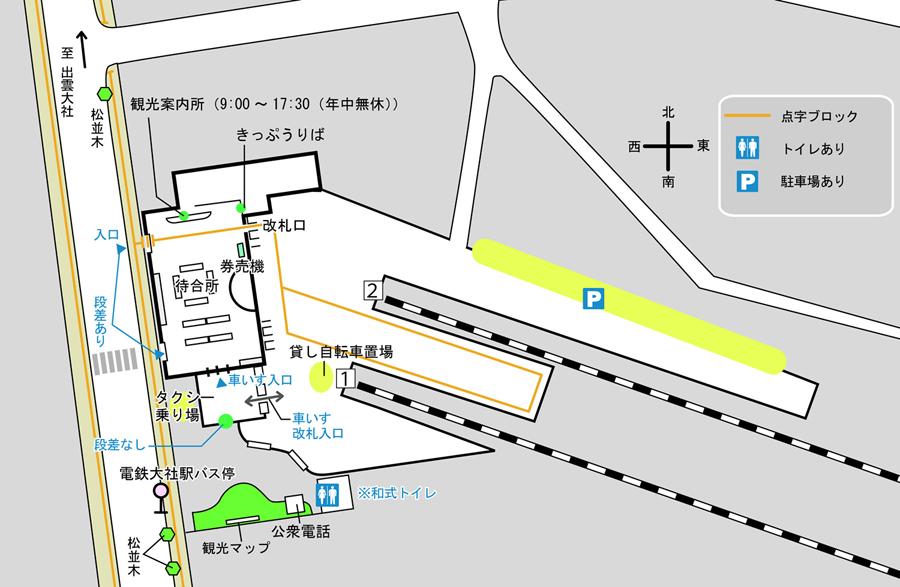 出雲大社前駅周辺マップの画像 クリック・Enterで拡大