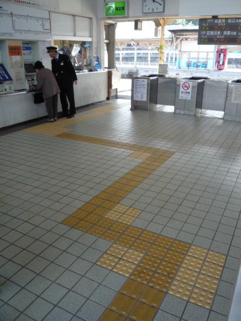 駅舎内の画像 クリック・Enterで拡大