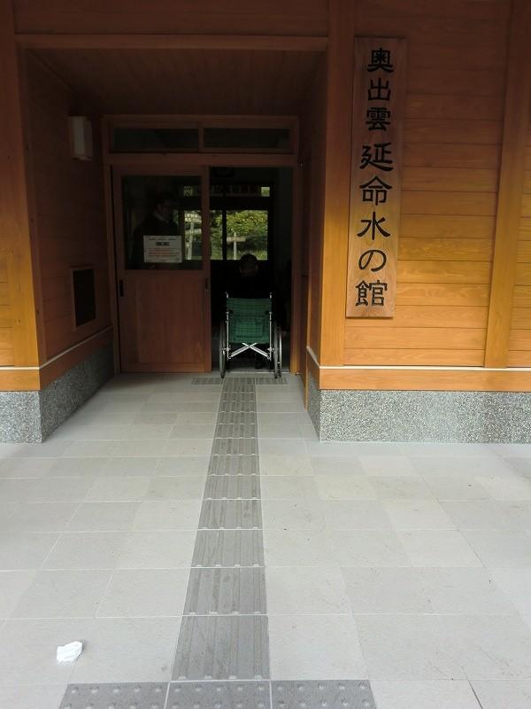 駅舎入口の画像 クリック・Enterで拡大