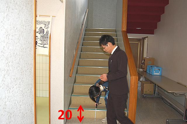 館内の階段の画像 クリック・Enterで拡大