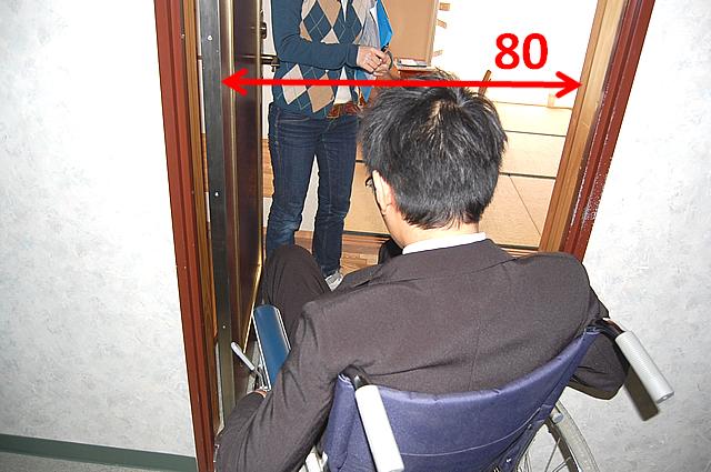 客室の入口の画像 クリック・Enterで拡大