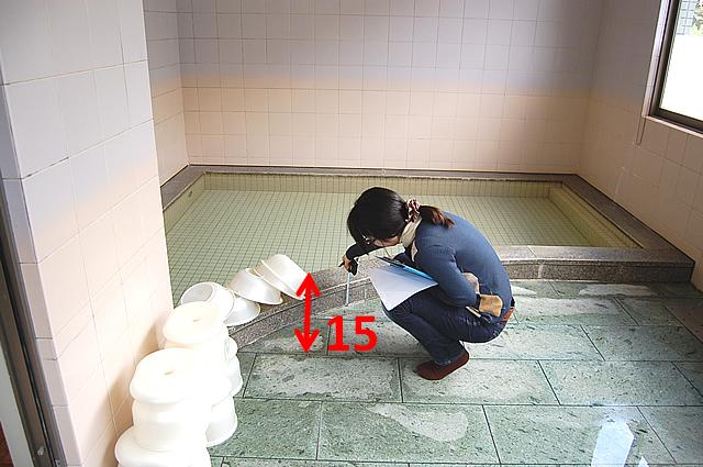 大浴場の段差の画像 クリック・Enterで拡大