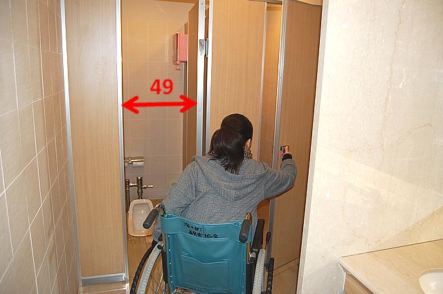 トイレ内の画像 クリック・Enterで拡大