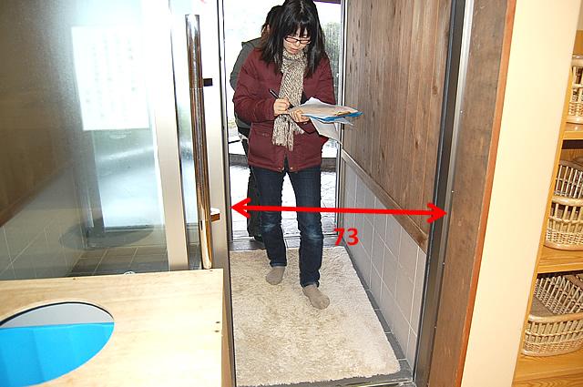 大浴場への入口の画像 クリック・Enterで拡大