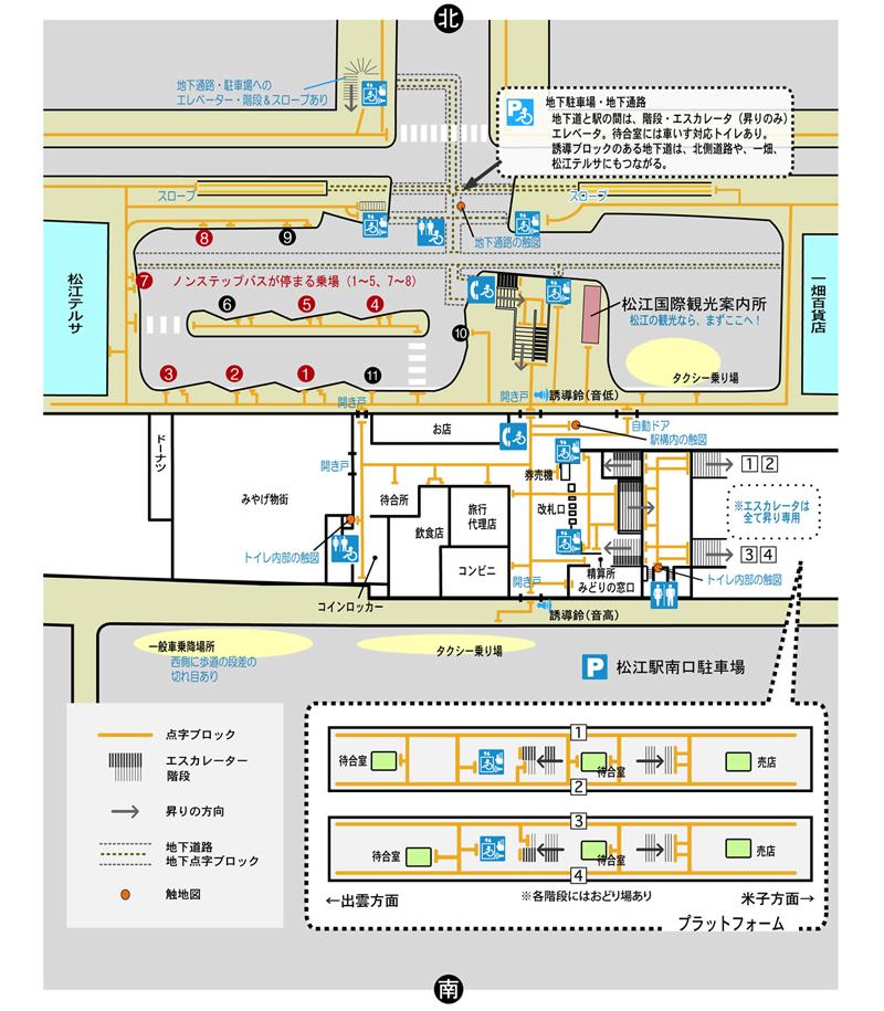 JR松江駅周辺マップの画像 クリック・Enterで拡大