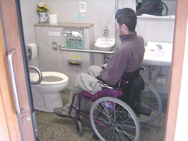 二の丸エリアにある身障者トイレ内部の画像 クリック・Enterで拡大