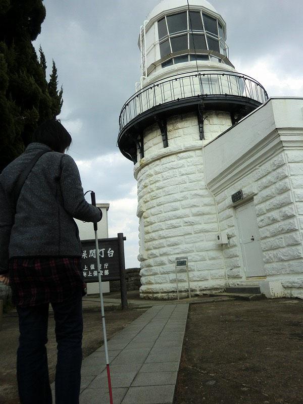 灯台の画像 クリック・Enterで拡大