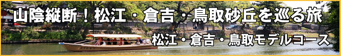 堀川遊覧の写真です