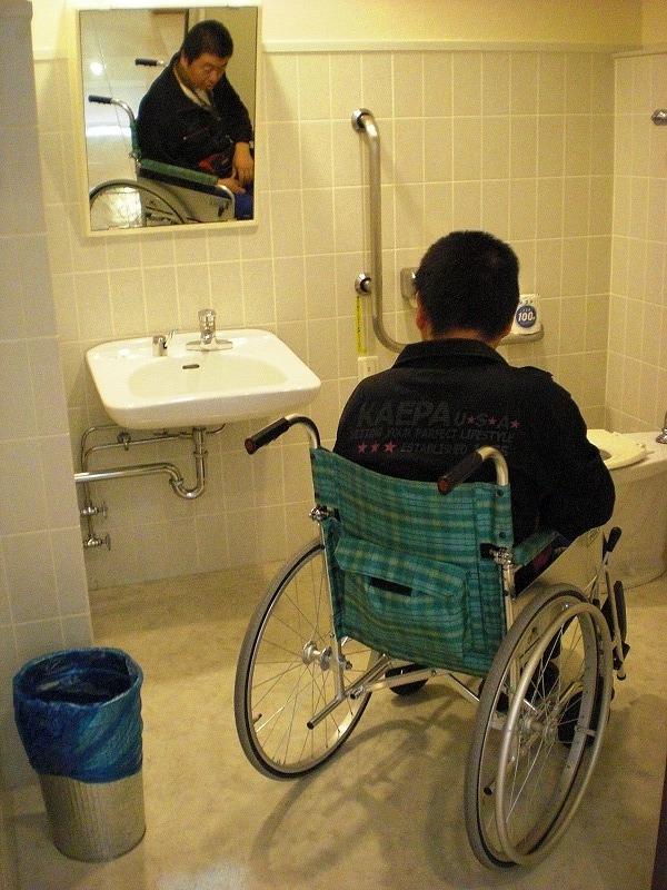 障害者用トイレの画像 クリック・Enterで拡大