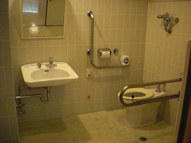 障害者用トイレの画像 2 クリック・Enterで拡大
