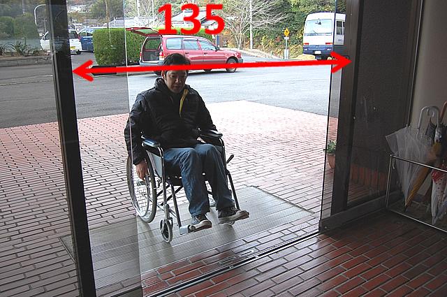 入口扉の画像 クリック・Enterで拡大