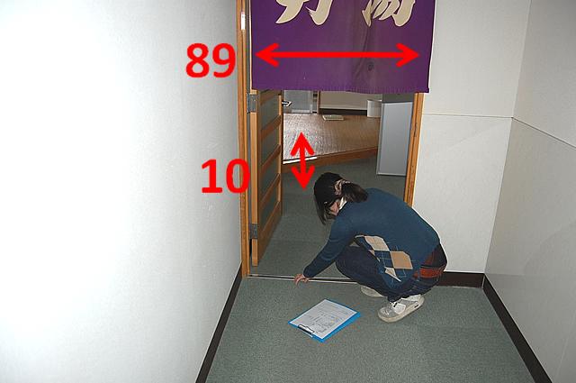 大浴場の入口の画像 クリック・Enterで拡大