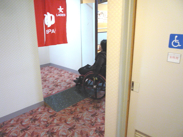 大浴場手前の身障者トイレの画像 クリック・Enterで拡大