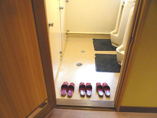 2階トイレの画像 クリック・Enterで拡大