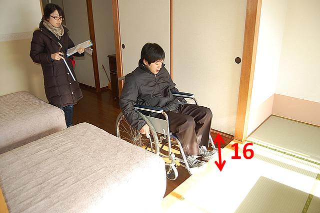 和洋室タイプの部屋の画像 クリック・Enterで拡大
