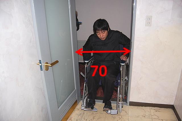 トイレ入口の画像 クリック・Enterで拡大