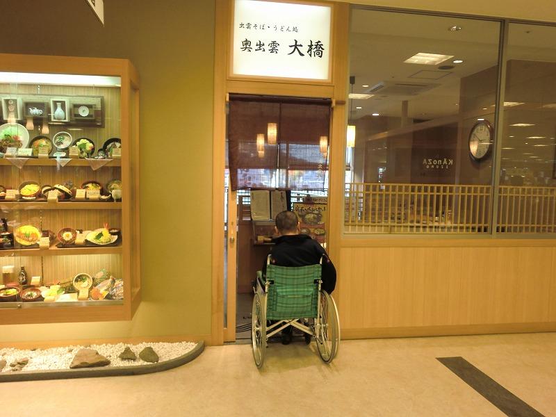 シャミネ松江内にある入口の画像 クリック・Enterで拡大