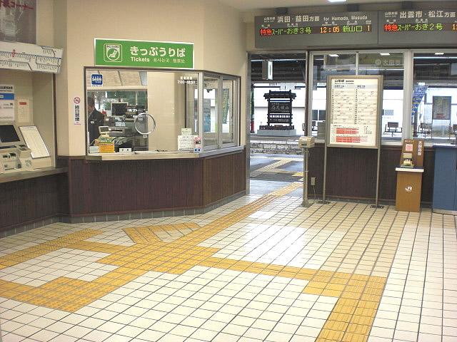 駅構内の画像 クリック・Enterで拡大