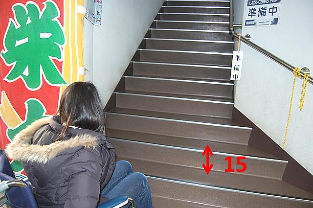 2階のレストランへの階段の画像 クリック・Enterで拡大