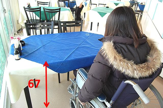 テーブル席の画像 クリック・Enterで拡大