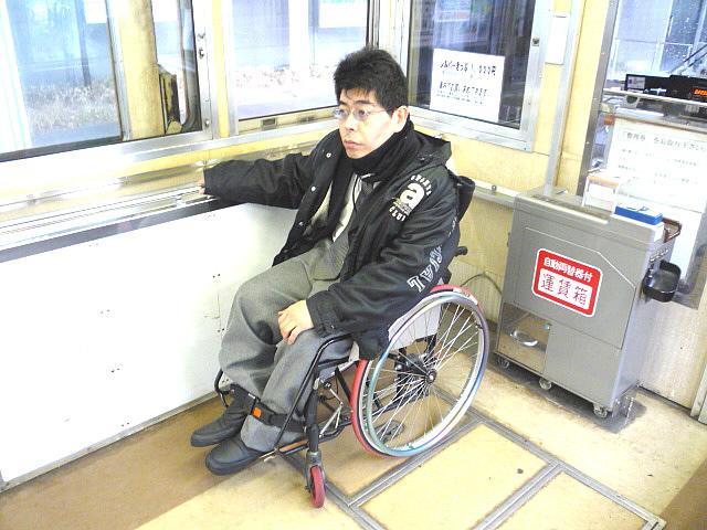 電車内の車いす専用スペースの画像 クリック・Enterで拡大