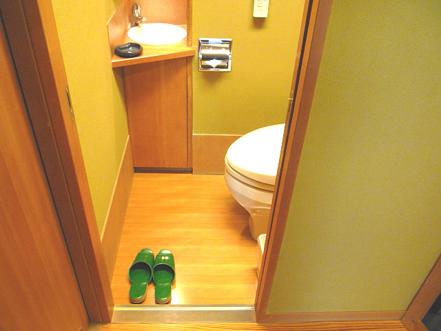 和室の洋式トイレの画像 クリック・Enterで拡大