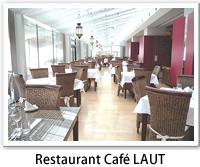 Restaurant Café LAUTのフロアの写真です。クリックするとRestaurant Café LAUTのバリアフリーデータの詳細ページへ移動します。