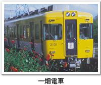一畑電車の運行写真です。クリックすると一畑電車のバリアフリーデータの詳細ページへ移動します。