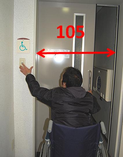 1階の多目的トイレの扉の画像 クリック・Enterで拡大