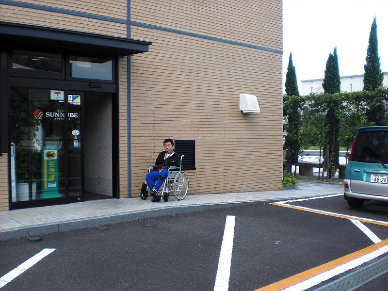 身体者用駐車場近くの入口へ向かうスロープの画像 クリック・Enterで拡大