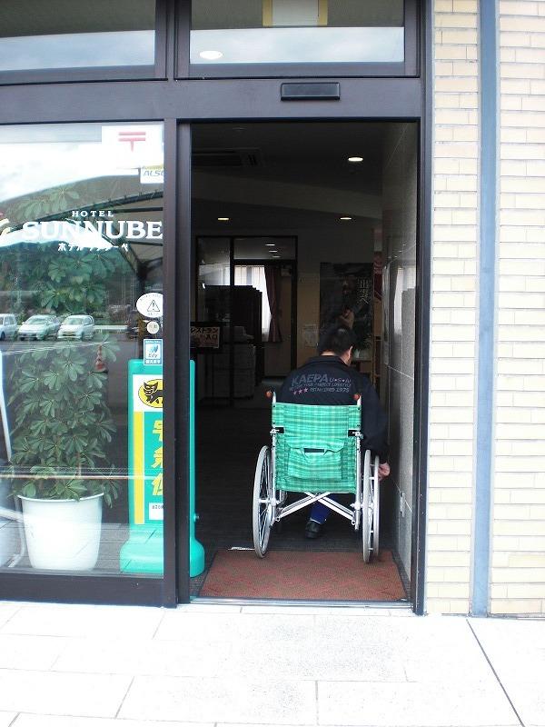 身体者用駐車場付近 入口の画像 クリック・Enterで拡大