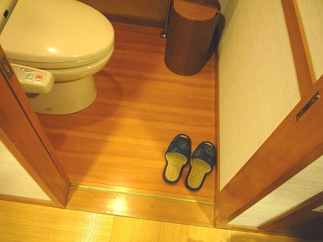 大浴場(森の湯)の洋式トイレの画像 クリック・Enterで拡大