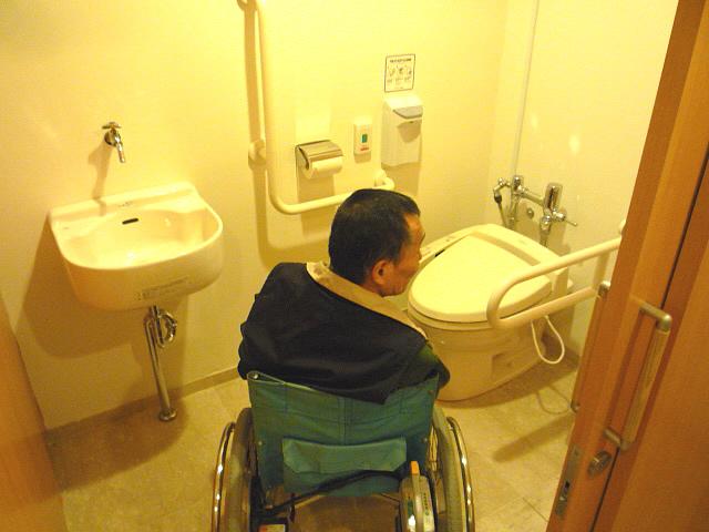 身障者トイレの画像 クリック・Enterで拡大