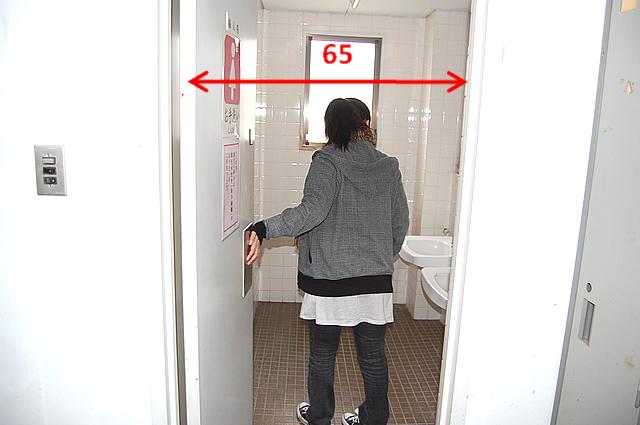 トイレの入口の画像 クリック・Enterで拡大