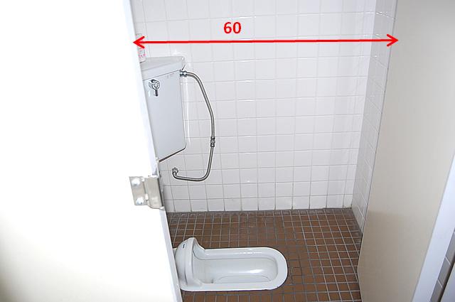 和式トイレの画像 クリック・Enterで拡大