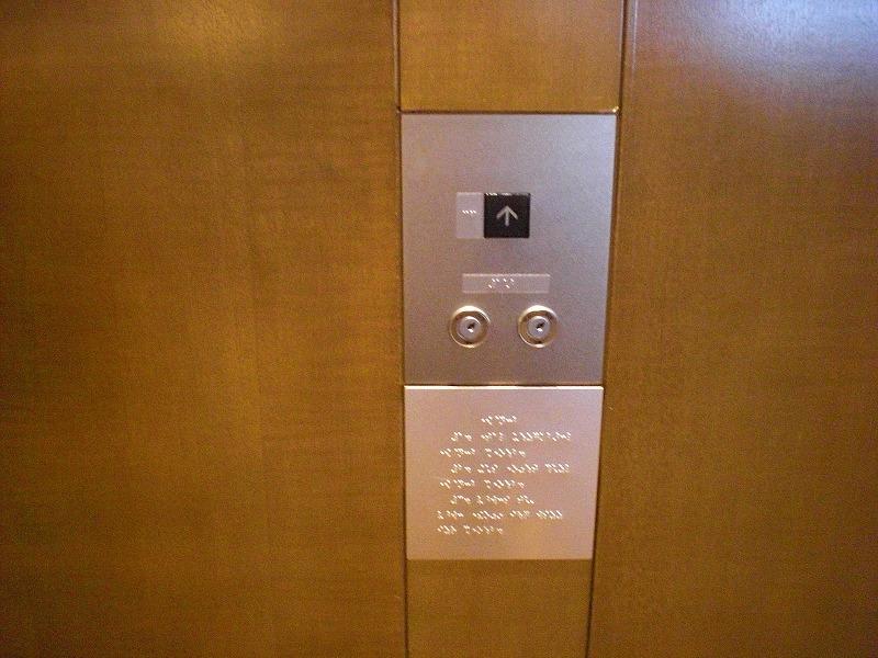 エレベーター操作盤の画像 クリック・Enterで拡大