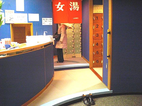 5階大浴場入口、受付の画像 クリック・Enterで拡大